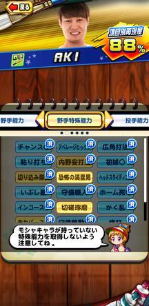 f:id:arimurasaji:20200106212216j:plain