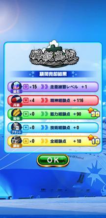 f:id:arimurasaji:20200106212227j:plain
