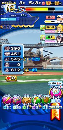 f:id:arimurasaji:20200106212235j:plain