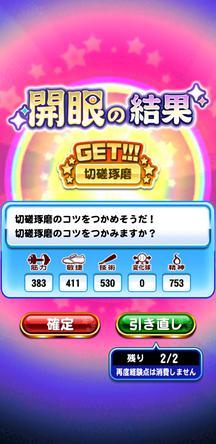 f:id:arimurasaji:20200106212250j:plain