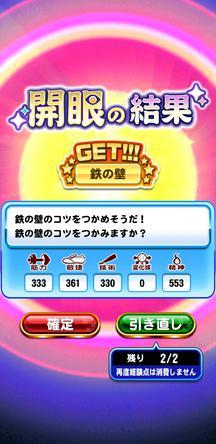 f:id:arimurasaji:20200106212252j:plain
