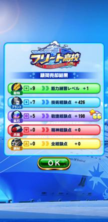 f:id:arimurasaji:20200106212305j:plain