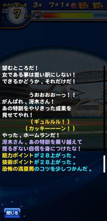 f:id:arimurasaji:20200106212313j:plain
