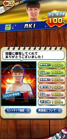 f:id:arimurasaji:20200106212320j:plain