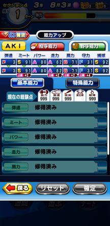 f:id:arimurasaji:20200106212335j:plain