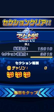 f:id:arimurasaji:20200106212340j:plain