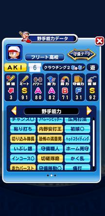 f:id:arimurasaji:20200106212348j:plain