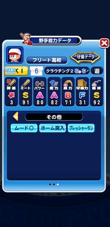 f:id:arimurasaji:20200106212351j:plain
