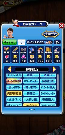 f:id:arimurasaji:20200107213025j:plain