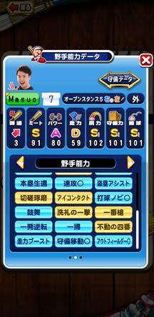 f:id:arimurasaji:20200107213027j:plain