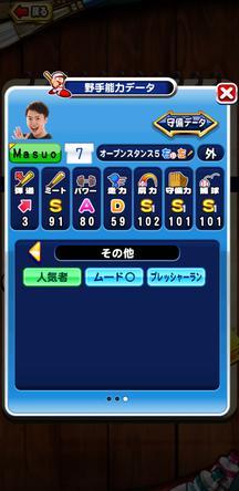 f:id:arimurasaji:20200107213030j:plain