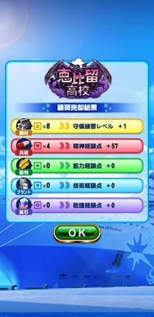 f:id:arimurasaji:20200107213049j:plain