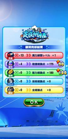 f:id:arimurasaji:20200107213111j:plain