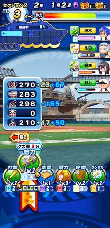 f:id:arimurasaji:20200107213129j:plain