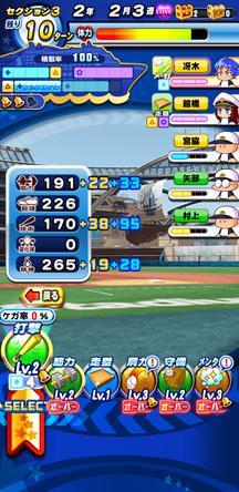 f:id:arimurasaji:20200107213210j:plain