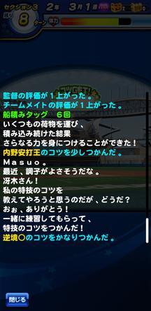 f:id:arimurasaji:20200107213239j:plain