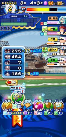 f:id:arimurasaji:20200107213305j:plain