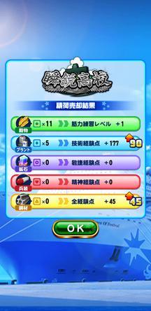 f:id:arimurasaji:20200107213317j:plain