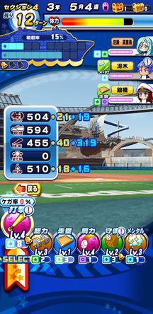 f:id:arimurasaji:20200107213325j:plain