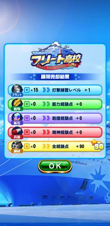 f:id:arimurasaji:20200107213334j:plain