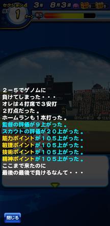 f:id:arimurasaji:20200107213342j:plain
