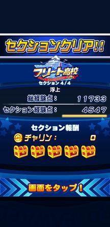 f:id:arimurasaji:20200107213353j:plain