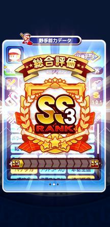 f:id:arimurasaji:20200107213356j:plain