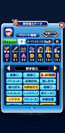 f:id:arimurasaji:20200107213400j:plain