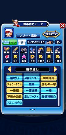 f:id:arimurasaji:20200107213403j:plain