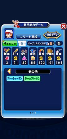 f:id:arimurasaji:20200107213406j:plain