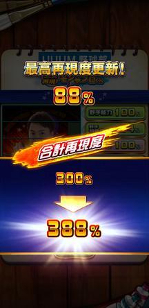 f:id:arimurasaji:20200107213409j:plain