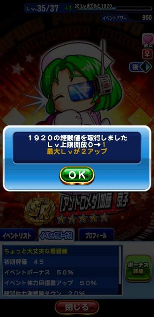 f:id:arimurasaji:20200107215722j:image