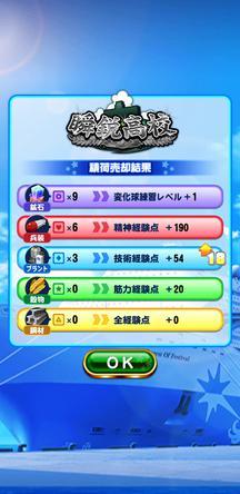 f:id:arimurasaji:20200108214841j:plain