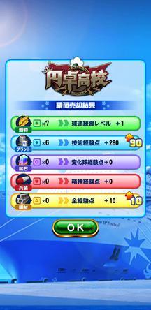 f:id:arimurasaji:20200108214854j:plain