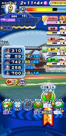 f:id:arimurasaji:20200108214902j:plain