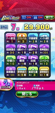 f:id:arimurasaji:20200108214917j:plain