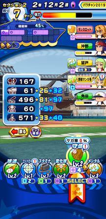 f:id:arimurasaji:20200108214934j:plain