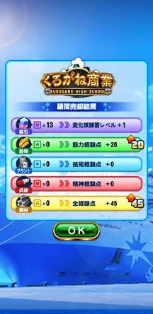 f:id:arimurasaji:20200108214943j:plain