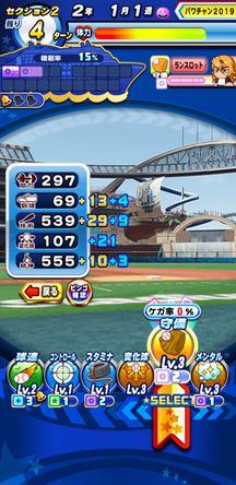 f:id:arimurasaji:20200108214952j:plain