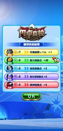 f:id:arimurasaji:20200108215022j:plain