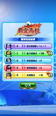 f:id:arimurasaji:20200108215030j:plain