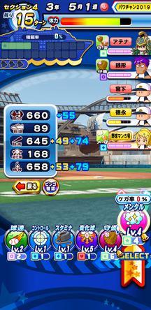 f:id:arimurasaji:20200108215044j:plain