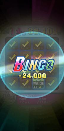 f:id:arimurasaji:20200108215059j:plain