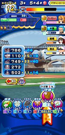 f:id:arimurasaji:20200108215108j:plain