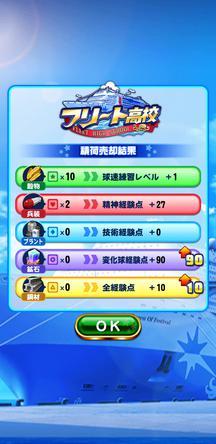 f:id:arimurasaji:20200108215116j:plain
