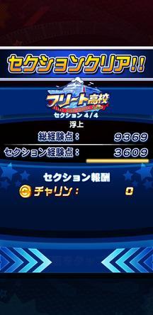 f:id:arimurasaji:20200108215142j:plain