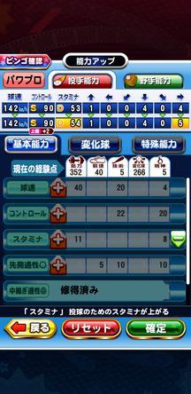 f:id:arimurasaji:20200108215145j:plain