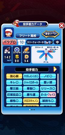 f:id:arimurasaji:20200108215214j:plain