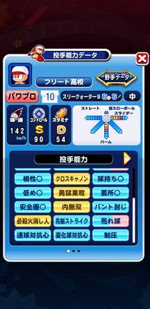 f:id:arimurasaji:20200108215216j:plain