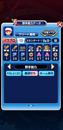 f:id:arimurasaji:20200108215219j:plain